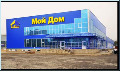 Комплекс по торговле стройматериалами и мебелью с подъездной железнодорожной веткой по ул. Солтыса, 187 в г. Минске
