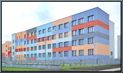 Средняя школа №51 по ул. Я. Дроздовича, г. Минска